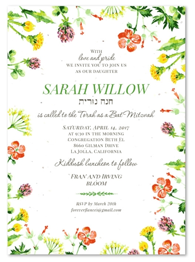 Wild Blooms Invitations