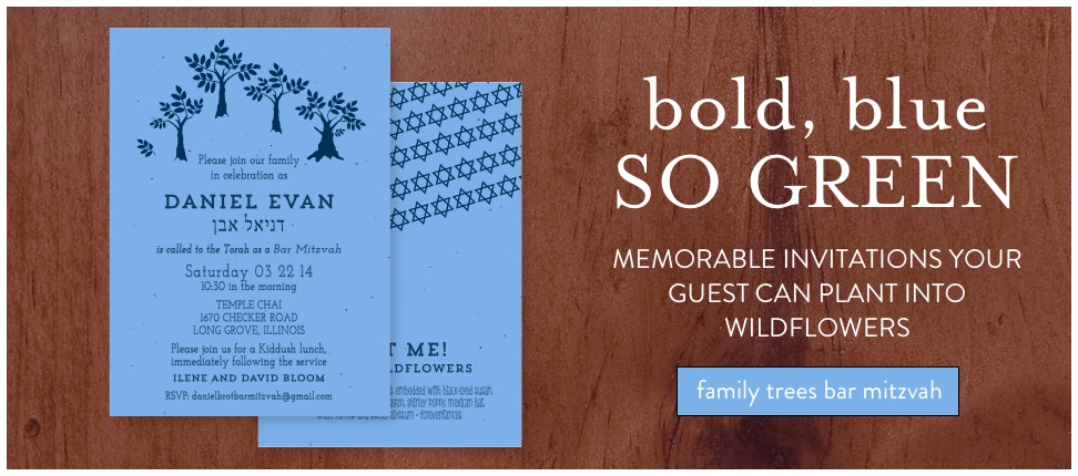Life Time Tree Bar Mitzvah invitations