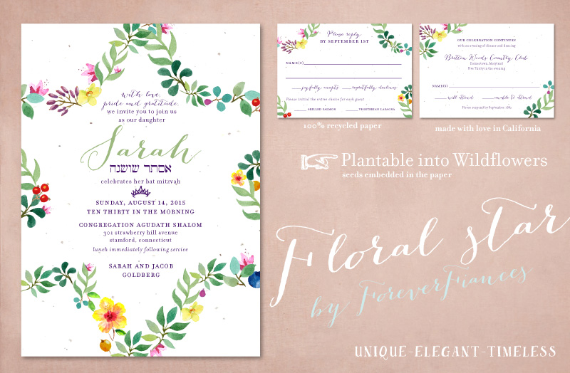 floral star of david bat mitzvah invitations